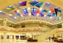 北京梅地亚中心酒店-
