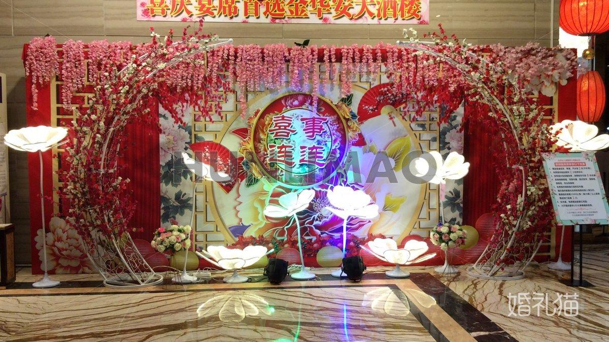 广州金华安大酒楼-