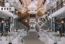 玫瑰庄园婚礼会馆-玫瑰庄园婚礼会馆-波尔多厅-全场1