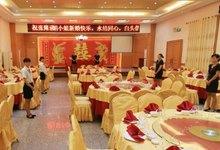 中国园酒店-