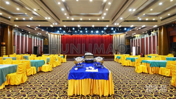 颐和大酒店-颐和大酒店-国际会议中心-舞台