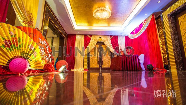 总统大酒店-