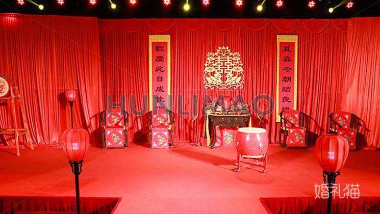 北京怡生园国际会议中心-