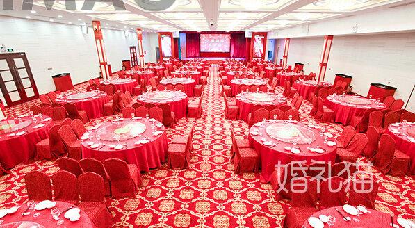艺嘉国际大酒店-