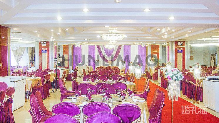 和平假日大饭店-