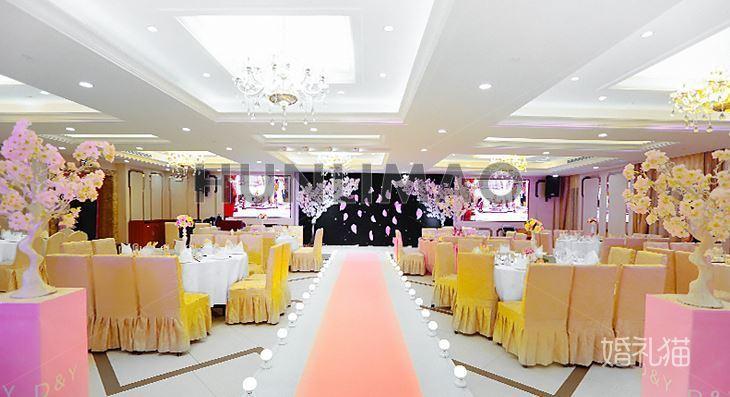 康乃馨大酒店(南京东路店)-