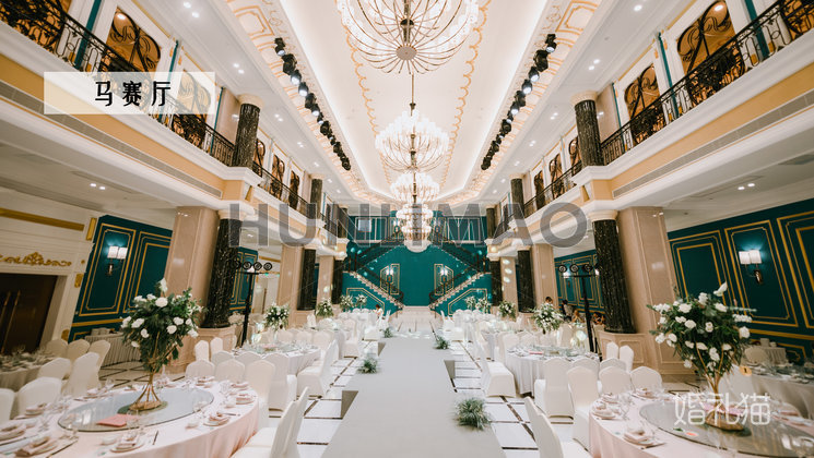 玫瑰庄园婚礼会馆-玫瑰庄园婚礼会馆-马赛厅-全场1