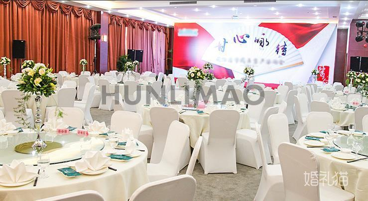 上海医谷商务酒店-