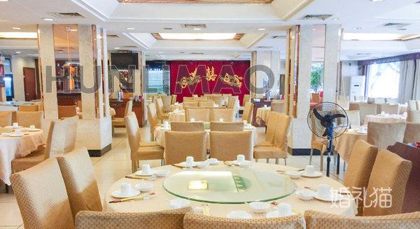 广城海鲜酒楼-