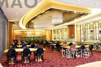 文津国际酒店-