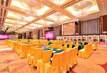 颐和大酒店-广州颐和大酒店-国际会议厅-全场2