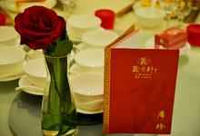 陶然轩岭南·文博食荟(沙面店)-陶然轩(沙面店)-宴会大厅-特写4