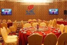 稀土国际大酒店-