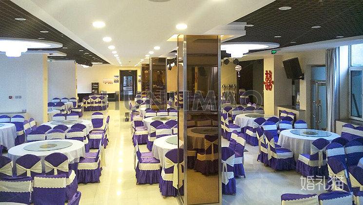 雪松商务酒店-