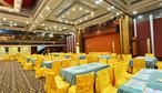 颐和大酒店-颐和大酒店-国际会议中心-全场2