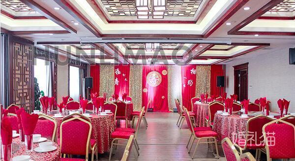 贵山大酒店(贵和汇)-