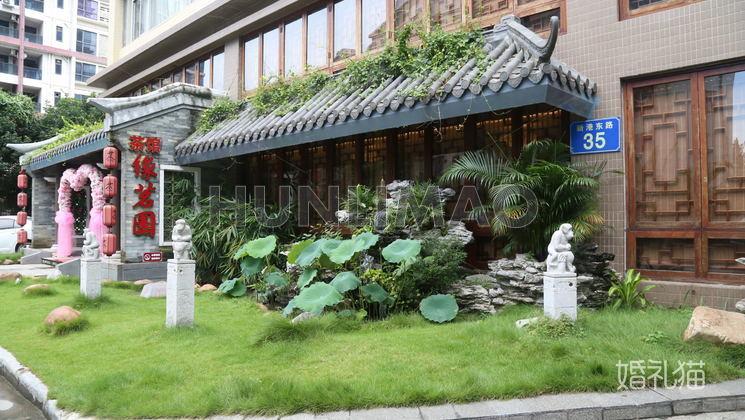 琶洲酒店(食府)-
