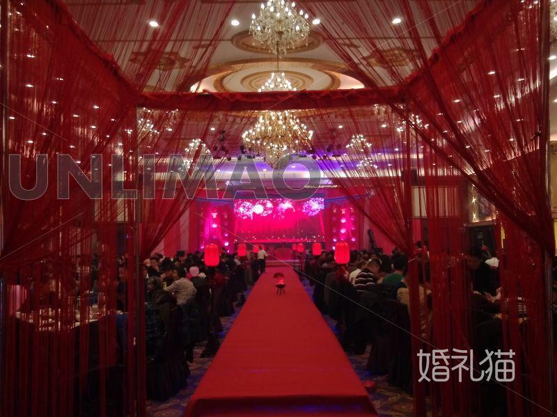 深圳香蜜湖好世界国宴-