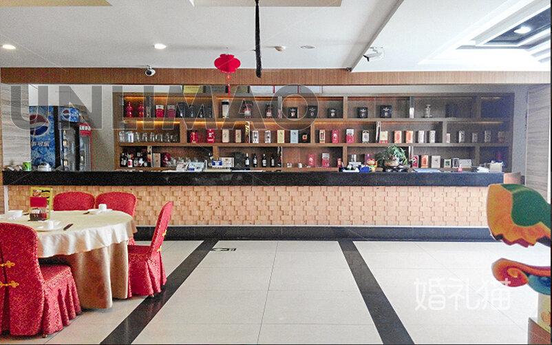 新旺来酒楼(布吉南湾店)-