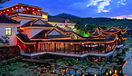绍兴永和庄园度假酒店-
