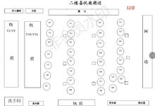 福林山庄酒家(土华店)-福林山庄酒家-喜悦厅-平面图