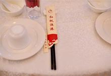 红帆酒店-红帆酒店-鸿图殿-特写2