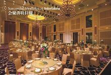 深圳东部华侨城茵特拉根酒店-
