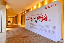 广州日航酒店-广州日航酒店-宴会大厅-迎宾区2