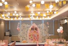 和苑酒家(花城大道店)-和苑酒家-3F层小宴会厅-舞台1