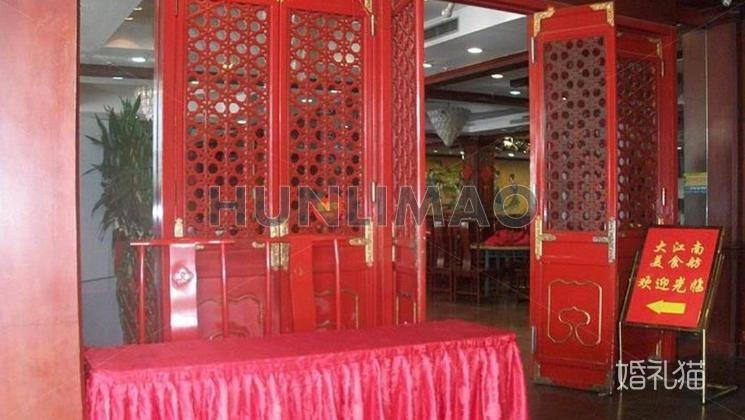 大江南花园酒店-