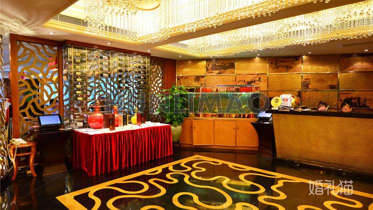 远洋宾馆-远洋宾馆-海龙中餐厅-迎宾区