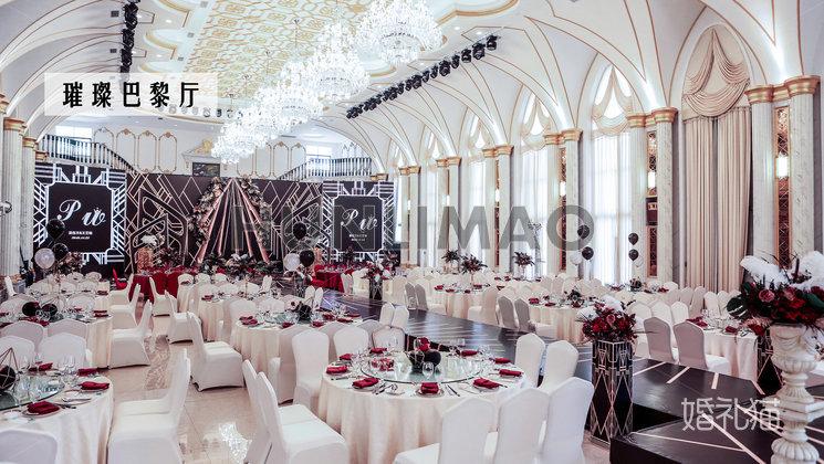 玫瑰庄园婚礼会馆-玫瑰庄园婚礼会馆-巴黎厅-全场2