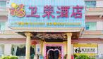 福卫荣酒店-
