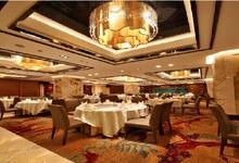 广州卡威尔酒店-