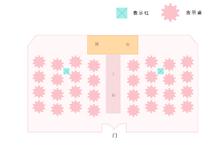 全聚德大饭店(闸北店)-