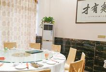 清化餐厅-