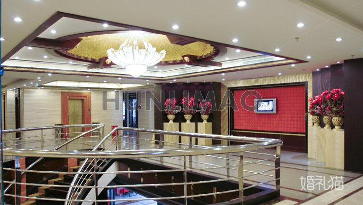 鑫鑫大酒店-
