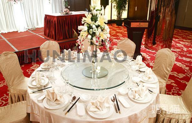 皇廷国际酒店-