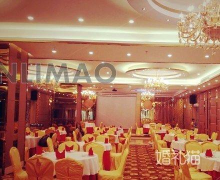中南酒店-