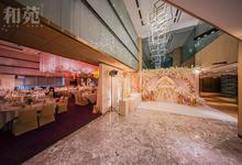 和苑酒家(花城大道店)-和苑酒家-3M层小宴会厅-迎宾区1