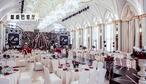 玫瑰庄园婚礼会馆-玫瑰庄园婚礼会馆-巴黎璀璨厅-全场1