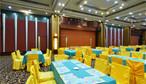 颐和大酒店-颐和大酒店-国际会议中心-其他