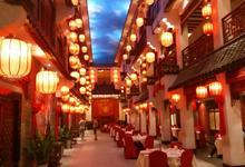汉王府酒店-