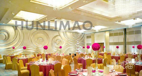 上海商城波特曼丽嘉酒店-
