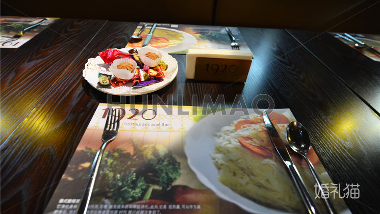 1920德国餐厅-1920德国餐厅-特写1