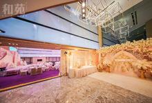 和苑酒家(花城大道店)-和苑酒家-3M层小宴会厅-迎宾区2