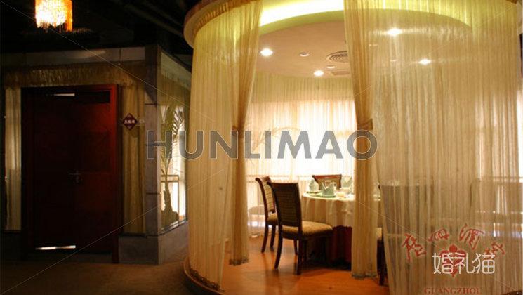 广州酒家(东山店)-广州酒家(东山店)-宴会大厅-其他1