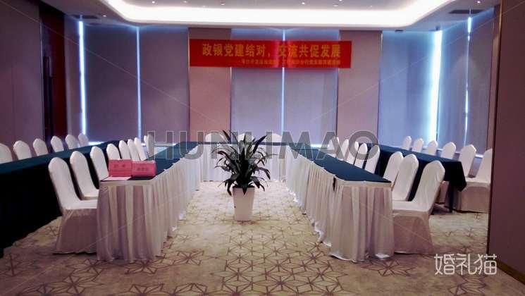 广州南鸿澳斯特酒店-