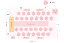 雅悦新天地婚宴展会中心-