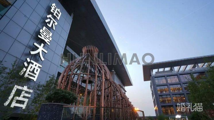 广州白云机场铂尔曼大酒店-
